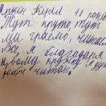 Кирил Яркин