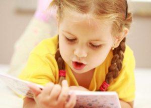Не начинайте учить ребенка слишком рано