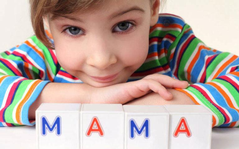 От буквы к слогу. Три наиболее популярные методики научить ребенка читать.