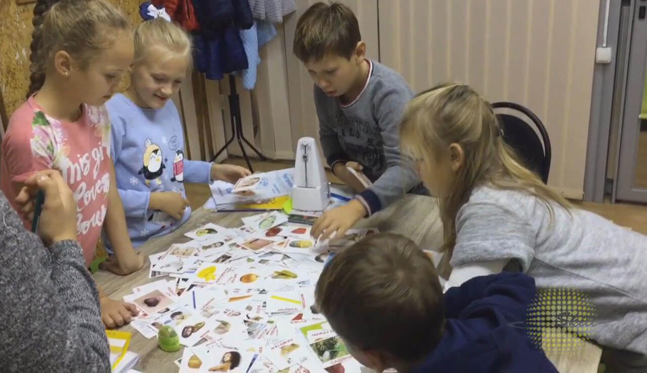 Групповое занятие по динамическому чтению, возраст 7-9 лет.