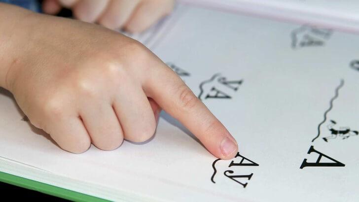 Классификации дислексии. Фонематическая дислексия.